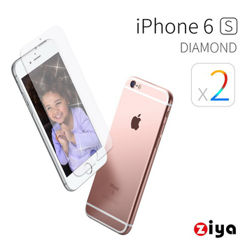 ZIYA Apple iPhone 6S 4.7吋 鑽石(亮粉)螢幕保護貼 (Bling Diamond 2入)