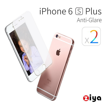 ZIYA Apple iPhone 6S Plus 5.5吋 抗反射(霧面/防指紋)螢幕保護貼 (AG/AR 2入)