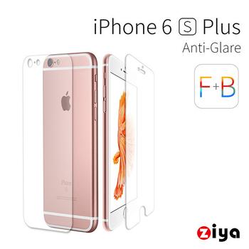 ZIYA Apple iPhone 6S Plus 5.5吋 抗反射(霧面/防指紋)螢幕保護貼與機身貼 AG/AR