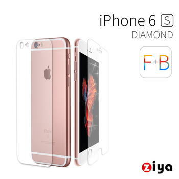 ZIYA Apple iPhone 6S 4.7吋 鑽石(亮粉)螢幕保護貼與機身貼 Bling Diamond