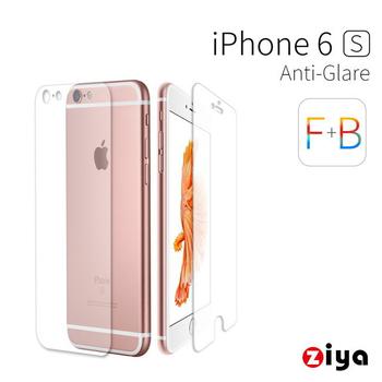 ZIYA Apple iPhone 6S 4.7吋 抗反射(霧面/防指紋)螢幕保護貼與機身貼 AG/AR