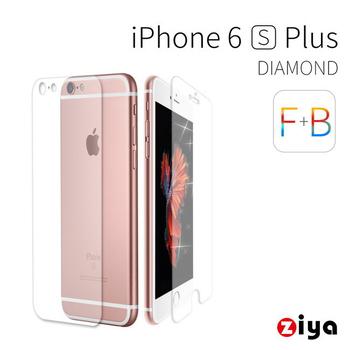 ZIYA Apple iPhone 6S Plus 5.5吋 鑽石(亮粉)螢幕保護貼與機身貼 Bling Diamond