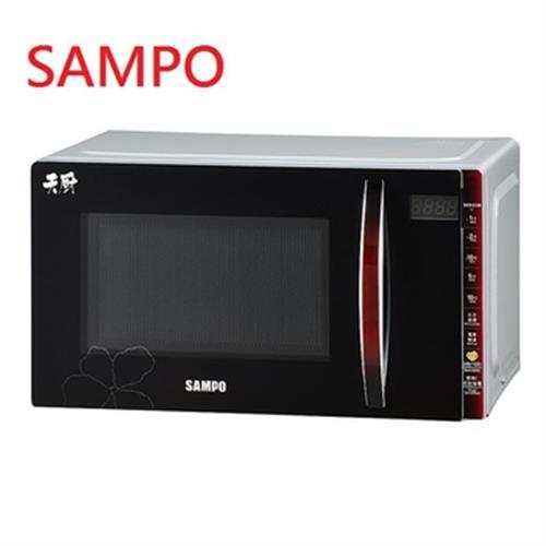 聲寶 20L微電腦平台式微波爐 RE-B320PM