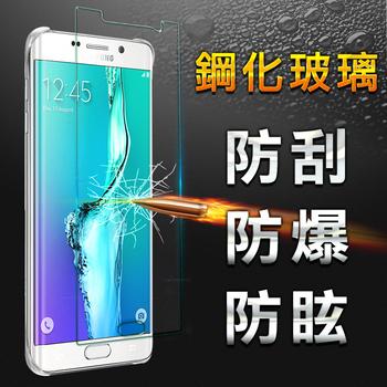 YANG YI 揚邑 Samsung Galaxy 三星系列 防爆防刮防眩弧邊 9H鋼化玻璃保護貼膜(S6 edge Plus-非滿版)
