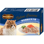 《瑪奇朵》貓餐盒系列-豪華口味的極致選擇(鮪魚嫩雞佐魚子醬-85g)