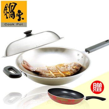 鍋寶 奈米不銹鋼炒鍋送耐熱湯盤4件組 EO-SGD136SBXTP4