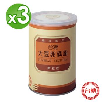 台糖 非基因大豆卵磷脂x3