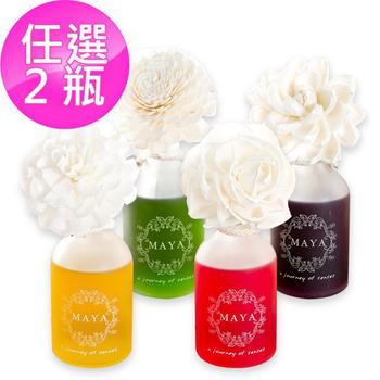 《泰國進口MAYA》香氛花FLOWER DIFFUSER 100ml(香味任選2瓶組)(紅-玫瑰*2)