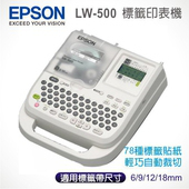 《EPSON》EPSON 標籤印表機 LW-500 標籤機(單機操作)