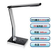 《威勁》NICELINK TL-206E4 (BK) LED 節能檯燈【含稅免運】(銀黑色)