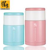 《鍋寶》#304不鏽鋼超真空燜燒罐雙色組(EO-SVP970BSVP1080P)