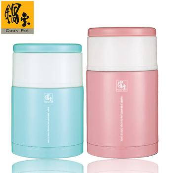 鍋寶 #304不鏽鋼超真空燜燒罐雙色組(EO-SVP970BSVP1080P)