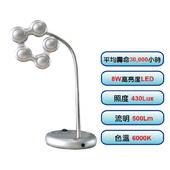 《威勁》NICELINK TL-207E4 (S) LED 節能檯燈【含稅免運】(銀色)