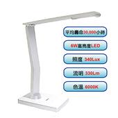 《威勁》NICELINK TL-206E4 (W) LED 節能檯燈(銀白色)