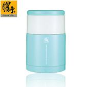 《鍋寶》#304不鏽鋼大容量燜燒罐(SVP-970B)