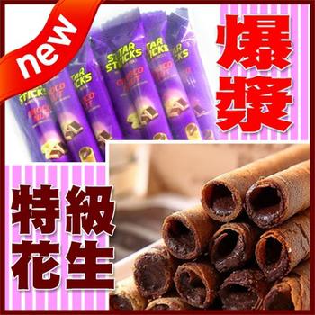 WASUKA 爆漿捲心酥-巧克力花生(600g/包)