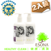《曜兆ESONA》微泡沫天然環保獎洗髮精350ml(2入)