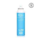 《妲己佳人》耐曬P防曬冰霧SPF50★★ 150ml ◎ (效期:2020/6)