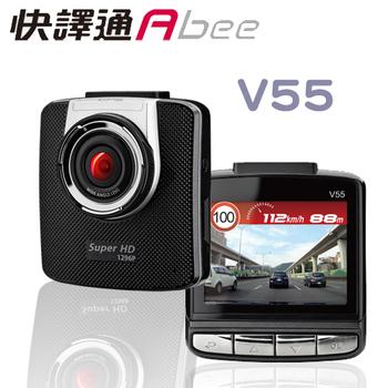 快譯通Abee 快譯通Abee V55 HDR 測速行車紀錄器 送16G記憶卡