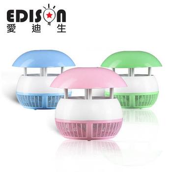 EDISON 愛迪生 LED光觸媒補蚊燈(顏色隨機)