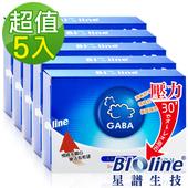 《BIOline星譜生技》GABA舒壓好眠膠囊5入組(10顆/盒x5)