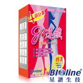 《BIOline星譜生技》go速纖-柑橘特濃升級版(30錠/盒)