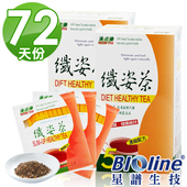 《BIOline星譜生技》沛立康纖姿茶2入組(36包/盒x2)