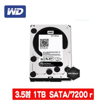 WD 威騰 Black 1TB 3.5吋SATAIII 硬碟(WD1003FZEX)