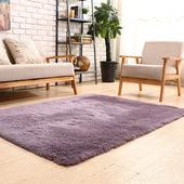 《幸福揚邑》舒壓長毛羊絲絨超軟防滑吸水地毯-140 x 200cm(銀灰款)