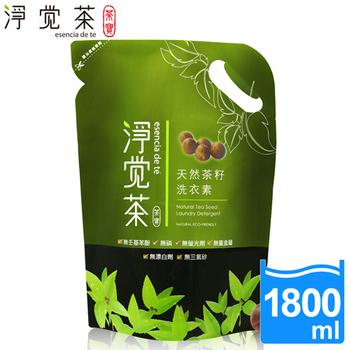 茶寶 淨覺茶 天然茶籽洗衣素補充包1.8kg