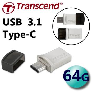 創見 Transcend 64GB JetFlash 890 USB3.1 Type-C 兩用隨身碟 (JF890)