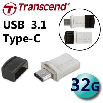 創見 Transcend 32GB JetFlash 890 USB3.1 Type-C 兩用隨身碟 (JF890)