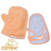 《COTEX可透舒》寶寶洗澡手套巾2入組