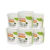 《COTEX可透舒》寶寶衣物去漬粉 (6 瓶量販組)