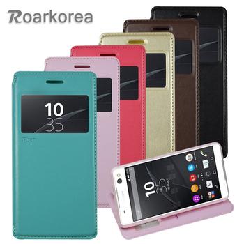 Roarkorea Sony Xperia C5 Ultra 開窗隱磁站立皮套(粉色)