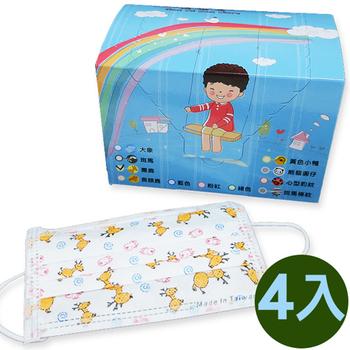 【BabyTiger虎兒寶】 MIT 可愛動物圖案口罩盒裝組 4 盒裝 ( 200入) 款式隨機(動物口罩4入組)