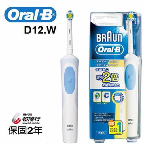 德國百靈 歐樂B活力美白電動牙刷D12