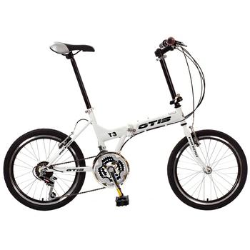 聯名特賣 時尚悠遊 20吋21速折疊自行車-DIY調整版(高光白)