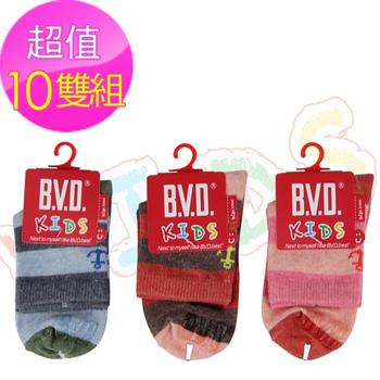 BVD 條紋海錨3/4童襪-B258.B259(童襪/短襪)(10雙任選(13-16CM))