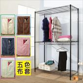 《BuyJM》黑烤漆鐵力士強固型附布套三層雙桿衣櫥架(120x45x180CM)(咖啡色)