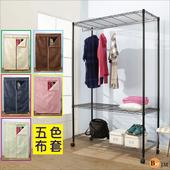 《BuyJM》黑烤漆鐵力士強固型三層單桿布套衣櫥附輪子(120x45x185CM)(咖啡色)