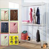 《BuyJM》白烤漆鐵力士強固型附布套三層雙桿衣櫥附輪子(120x45x185CM)(咖啡色)