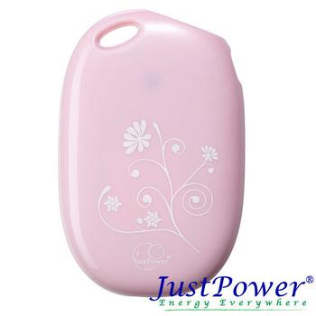 Just Power 電子暖暖包 / 暖暖蛋 (不含充電器)(旋卷粉)