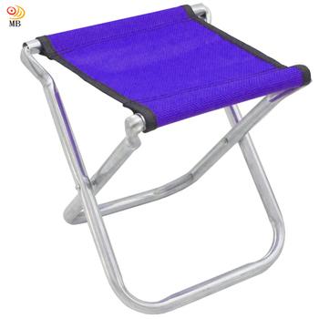 月陽 高24cm鋼骨鋁合金折疊椅休閒椅馬扎折疊凳(U24)