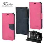 《Topbao》SONY Xperia 時尚雙色輕盈側立磁扣插卡TPU保護皮套(Z5 黑色)