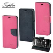 《Topbao》SONY Xperia 時尚雙色輕盈側立磁扣插卡TPU保護皮套(Z5 玫紅)