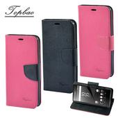 《Topbao》SONY Xperia 時尚雙色輕盈側立磁扣插卡TPU保護皮套(Sony Xperia Z5 Premium 黑色)