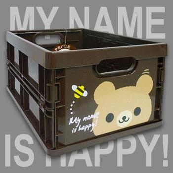 Wally Fun Happy Bear 輕巧折疊收納箱