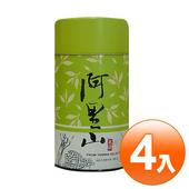 《名池茶業》阿里山手採高山茶葉4罐組-青茶(山茶韻款/綠)