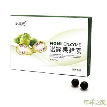 草本之家-諾麗果酵素60粒